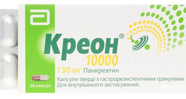препарат Креон