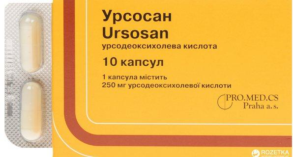 Характеристика Урсосана