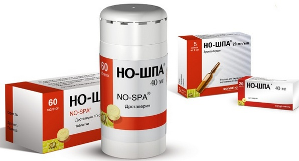 разные варианты коробки таблеток но-шпа