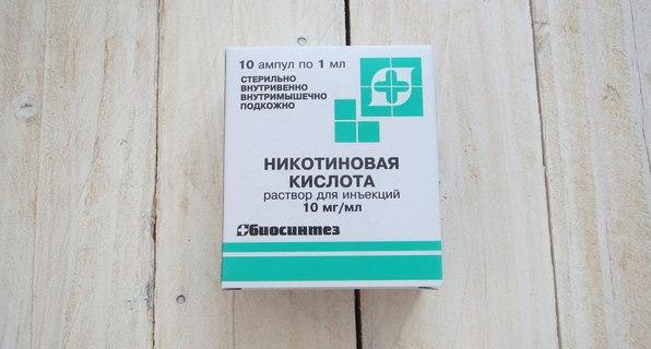 Воздействие никотиновой кислоты