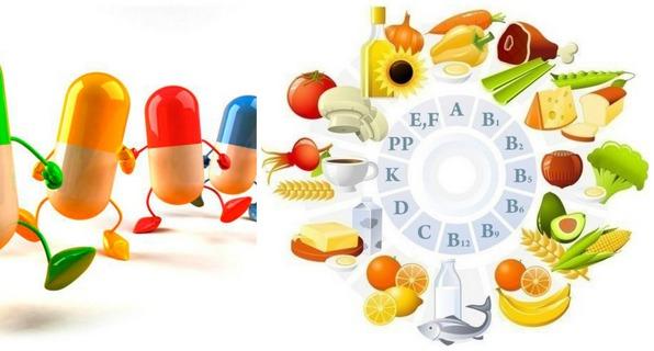 Различные витамины