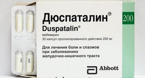 препарат в капсулах