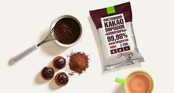 приготовление напитка из какао