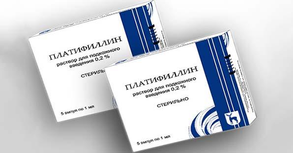 упаковка платифиллина