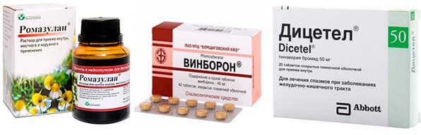 аналоги платиффилина