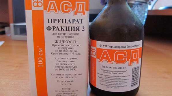 фракция асд 2