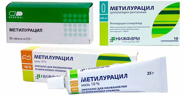 формы выпуска метилурацила