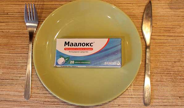 лечение маалоксом