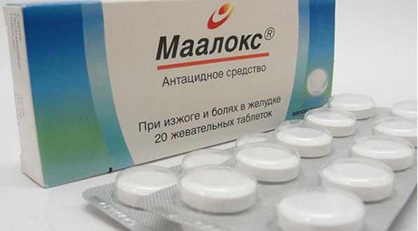 таблетки маалокс