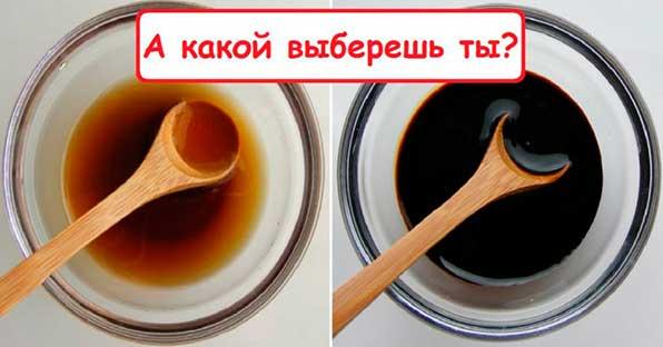 темный и светлый соевый соус