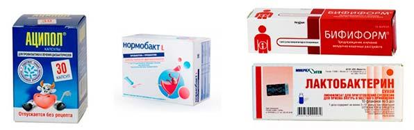 препараты от дисбактериоза