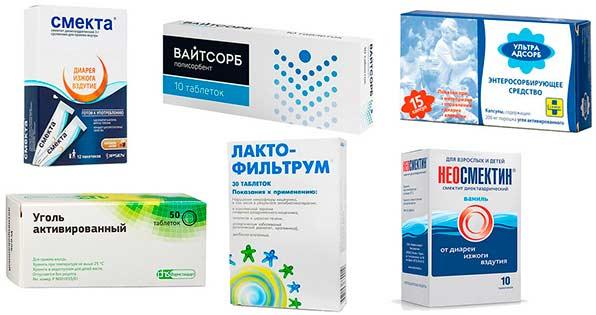 препараты-энтеросорбенты