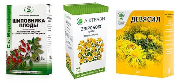 Упаковки с сушеными травами