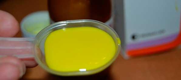 Мерная ложка с суспензией Энтерофурила