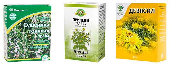 Трава сушеницы, девясила и череды