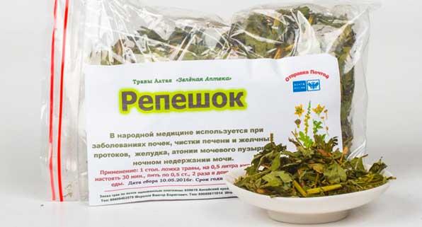 Упаковка репешкового чая