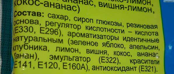Жвачка при панкреатите: можно или нет, вред, состав, натуральные аналоги, поджелудочная железа