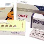 Аннтисекреторные препараты
