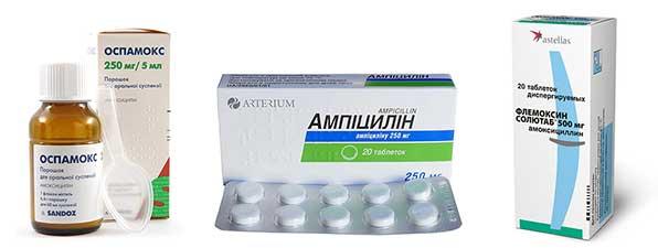 Флемоксин Соблютаб, Ампициллин, Оспамокс